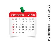 october 2018 calendar. calendar ... | Shutterstock .eps vector #735463438