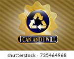 gold shiny emblem with recycle ... | Shutterstock .eps vector #735464968