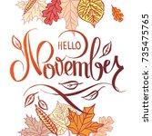 november modern lettering... | Shutterstock .eps vector #735475765