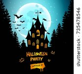 halloween night background... | Shutterstock .eps vector #735478546