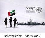 united arab emirates national... | Shutterstock .eps vector #735495052