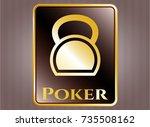 golden badge with kettlebell... | Shutterstock .eps vector #735508162