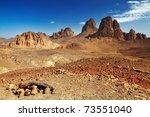 Rocks In Sahara Desert  Hogar...
