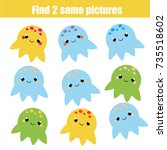 find the same pictures children ...   Shutterstock .eps vector #735518602