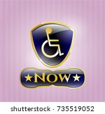 gold emblem with disabled ...