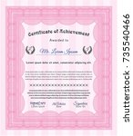 pink certificate. sophisticated ... | Shutterstock .eps vector #735540466