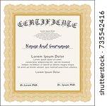 orange sample certificate or... | Shutterstock .eps vector #735542416