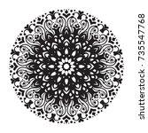 beautiful vector hand drawn... | Shutterstock .eps vector #735547768