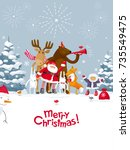 christmas party fireworks in... | Shutterstock .eps vector #735549475