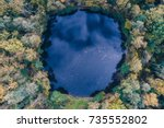aerial view of round shaped... | Shutterstock . vector #735552802