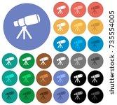 space telescope multi colored... | Shutterstock .eps vector #735554005