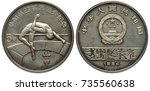 china chinese silver coin 5... | Shutterstock . vector #735560638
