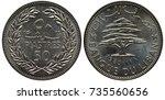 lebanon lebanese coin 50 fifty...   Shutterstock . vector #735560656