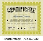 yellow diploma template or... | Shutterstock .eps vector #735563932