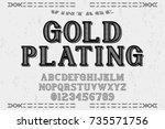 vintage font  handcrafted...   Shutterstock .eps vector #735571756