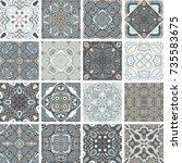 traditional ornate portuguese...   Shutterstock .eps vector #735583675