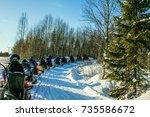 finland. winter fairy tale in... | Shutterstock . vector #735586672