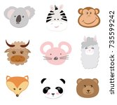 big set  collection of cute... | Shutterstock .eps vector #735599242