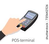 pos terminal vector isometric... | Shutterstock .eps vector #735642526