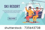 ski resort web page template.... | Shutterstock .eps vector #735643738