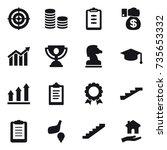 16 vector icon set   target ... | Shutterstock .eps vector #735653332