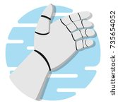icon of the robot's hand.... | Shutterstock .eps vector #735654052