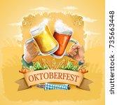 oktoberfest promotional poster  ...   Shutterstock . vector #735663448