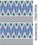 element geometric print | Shutterstock . vector #735670936