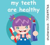 dental health campaign for... | Shutterstock .eps vector #735699766
