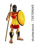 Ancient Warrior Spartan  ...