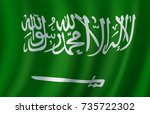 flag of saudi arabia 3d vector... | Shutterstock .eps vector #735722302