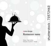 restaurant menu design. with... | Shutterstock .eps vector #73572463