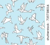 vector seamless pattern with... | Shutterstock .eps vector #735738016