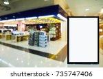 blank advertising billboard or... | Shutterstock . vector #735747406