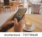 coffee photography. hand... | Shutterstock . vector #735758668