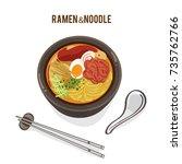 food vector japanese noodle... | Shutterstock .eps vector #735762766