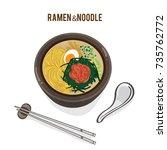 food vector japanese noodle... | Shutterstock .eps vector #735762772