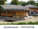 korea andong village | Shutterstock . vector #735765538
