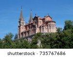 basilica de santa maria la real ...   Shutterstock . vector #735767686