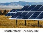 solar power station | Shutterstock . vector #735822682