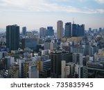 sunset city landscape high... | Shutterstock . vector #735835945
