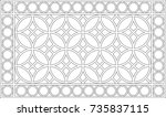 outline of a circular pattern... | Shutterstock .eps vector #735837115