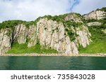 Columnar basalt rock formation in Kukak Bay, Katmai National Park,Alaska