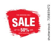 sale banner layout design | Shutterstock .eps vector #735855472