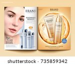 cosmetic magazine template ... | Shutterstock .eps vector #735859342