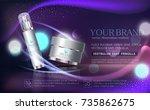 vector glass jar on bokeh... | Shutterstock .eps vector #735862675