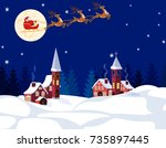 new year christmas. an image of ... | Shutterstock . vector #735897445