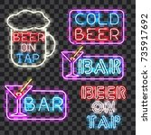set of glowing bar neon signs... | Shutterstock .eps vector #735917692
