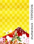 dog new year's cards mt. fuji... | Shutterstock .eps vector #735920146