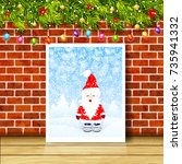 greeting card with christmas...   Shutterstock .eps vector #735941332